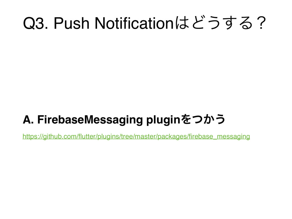 Q3. Push Notification͸Ͳ͏͢Δʁ A. FirebaseMessaging...