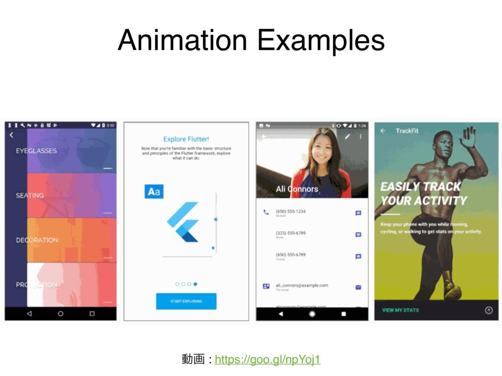 Animation Examples ಈը : https://goo.gl/npYoj1