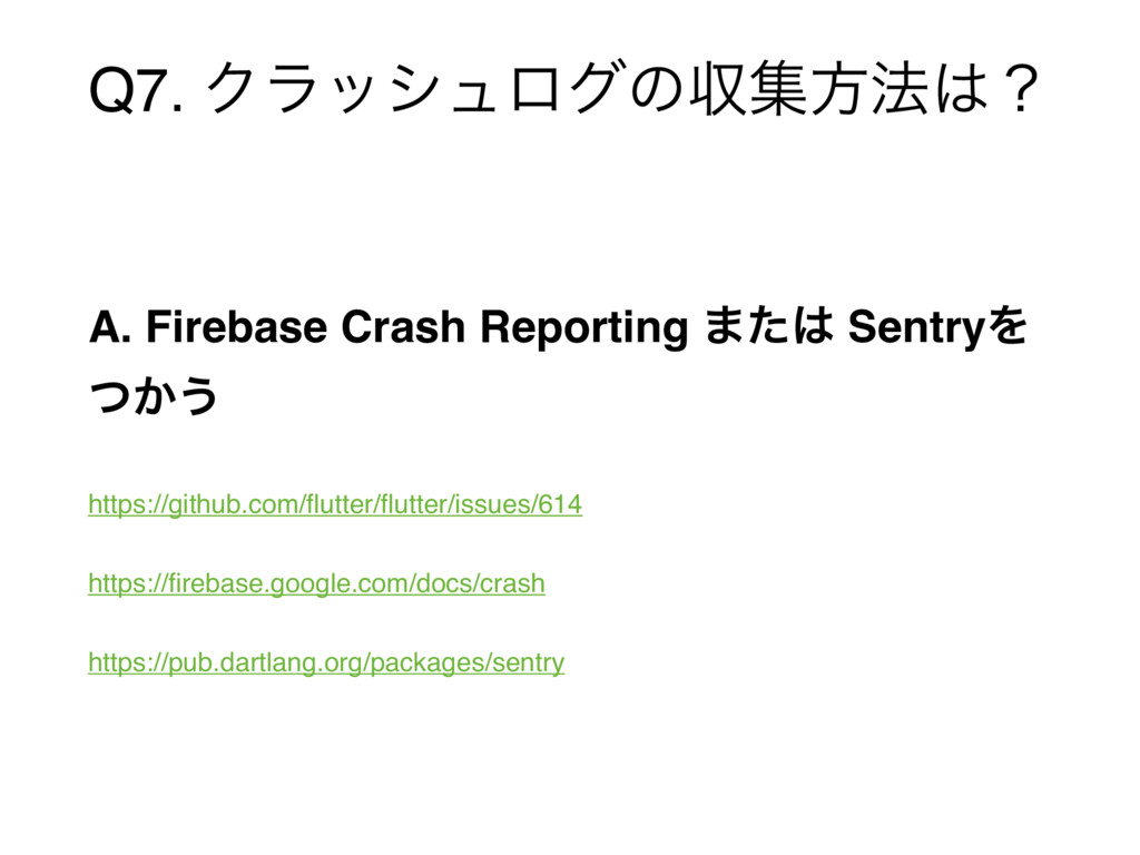 Q7. Ϋϥογϡϩάͷऩूํ๏͸ʁ A. Firebase Crash Reporting ...