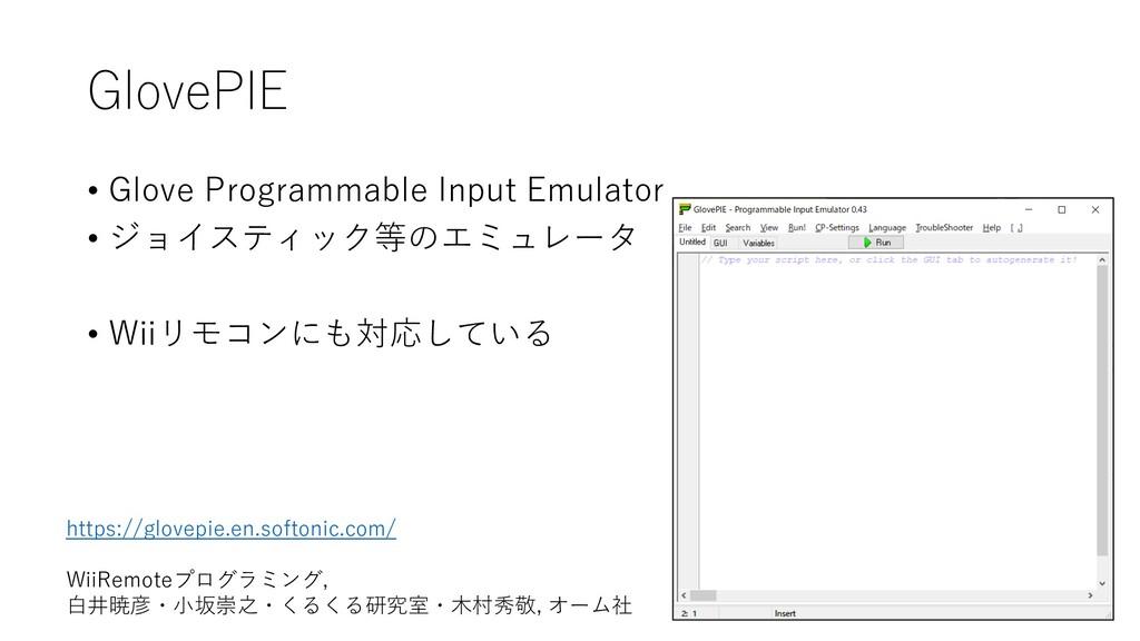 GlovePIE • Glove Programmable Input Emulator • ...