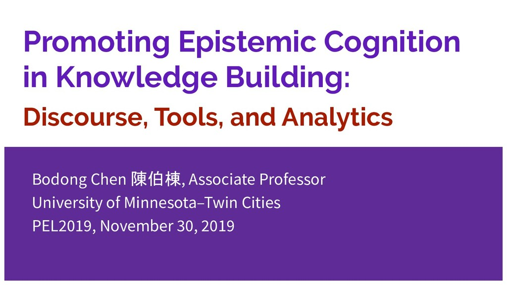 Promoting Epistemic Cognition in Knowledge Buil...