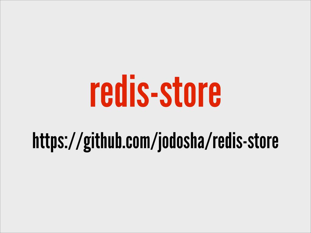 redis-store https://github.com/jodosha/redis-st...