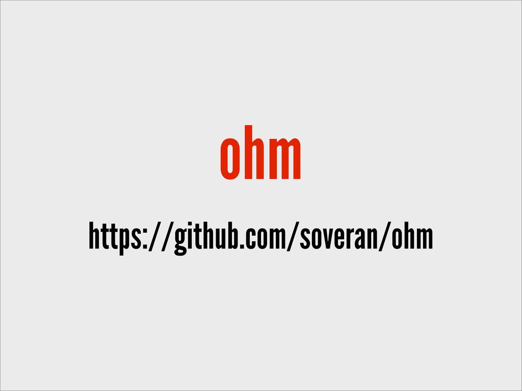 ohm https://github.com/soveran/ohm