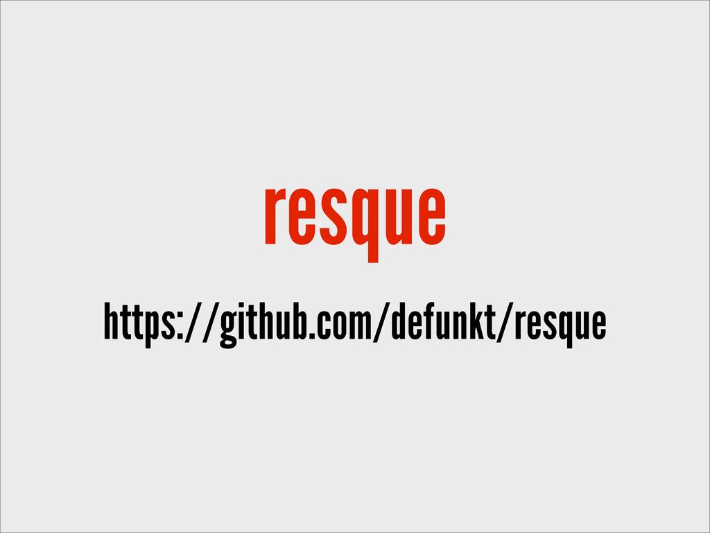 resque https://github.com/defunkt/resque