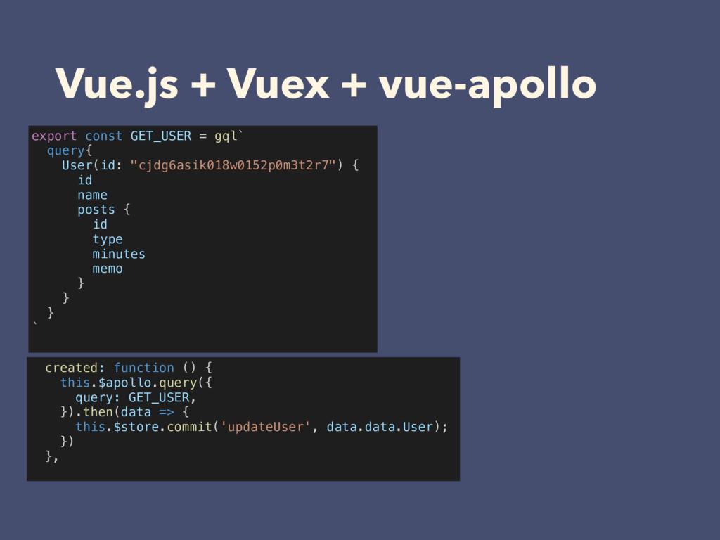 Vue.js + Vuex + vue-apollo export const GET_USE...