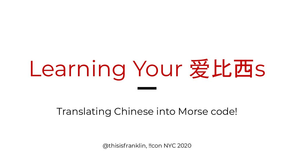 Learning Your 爱比西s Translating Chinese into Mor...