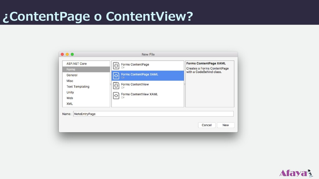 ¿ContentPage o ContentView?