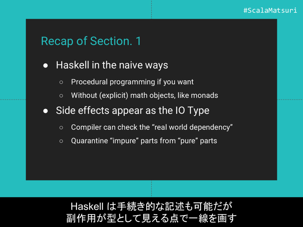 Recap of Section. 1 ● Haskell in the naive ways...
