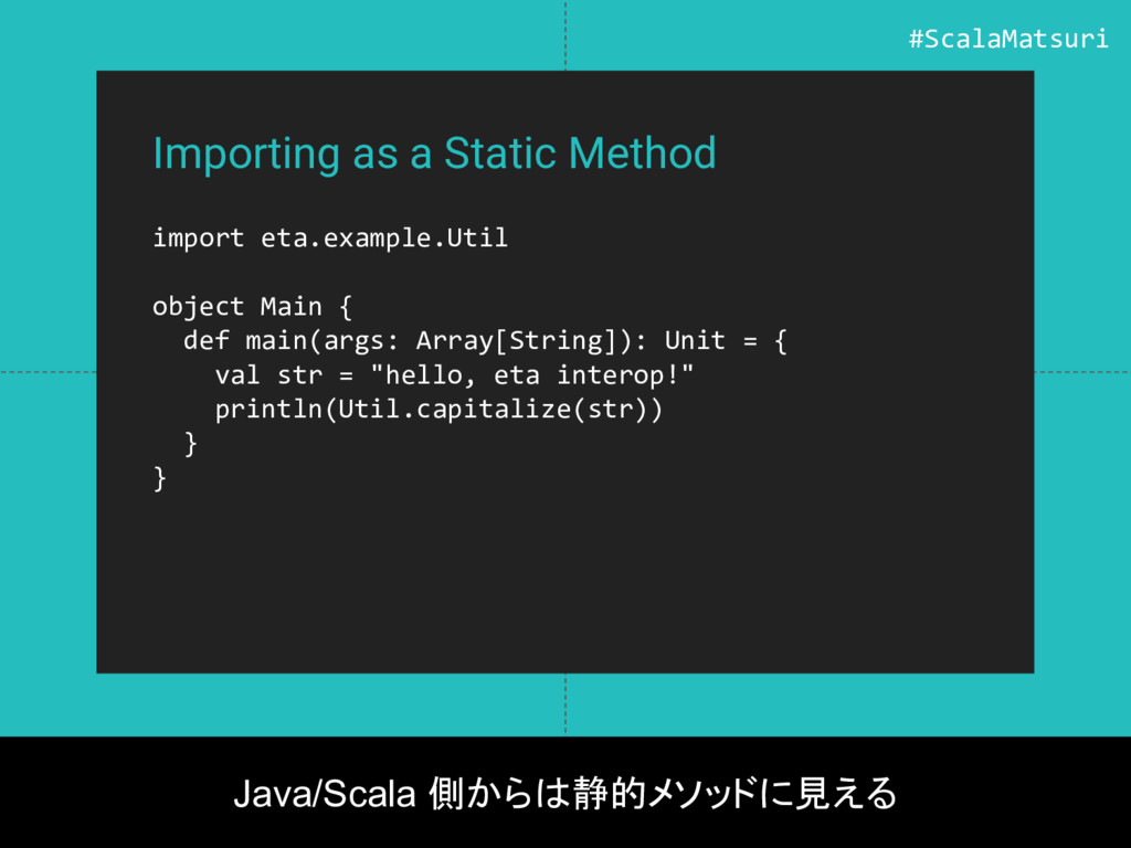 Importing as a Static Method import eta.example...