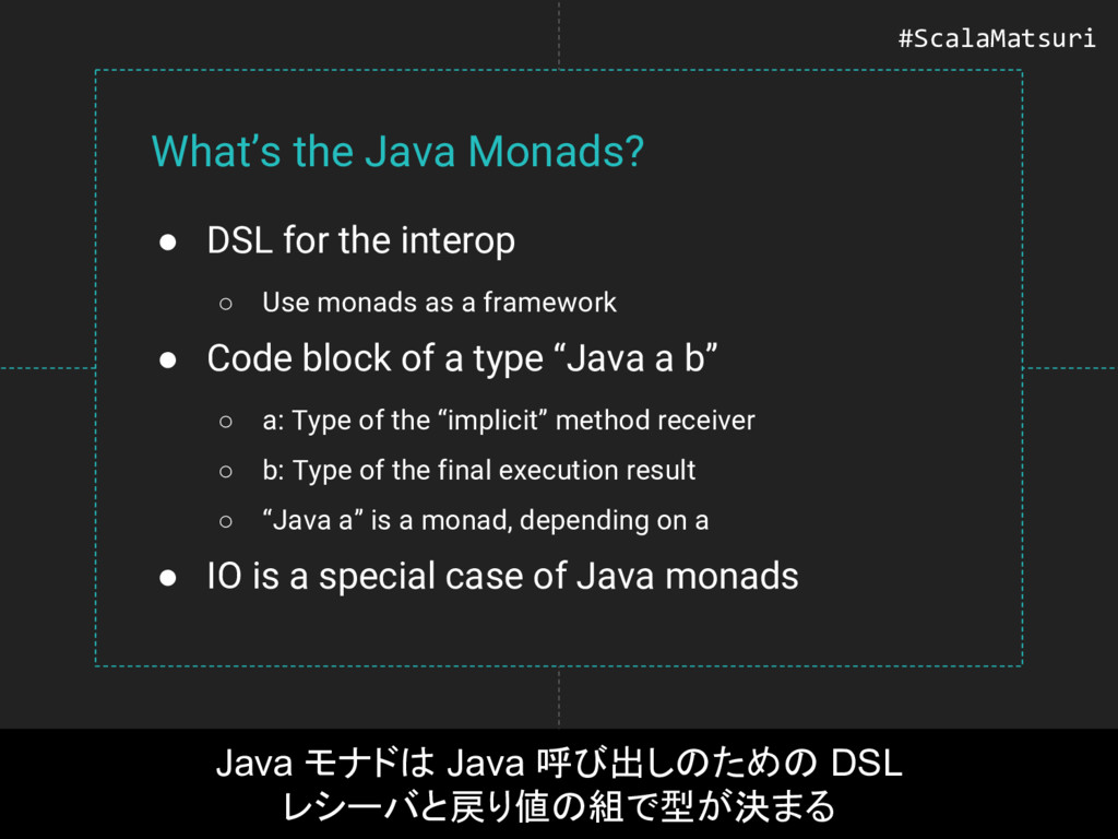 What's the Java Monads? ● DSL for the interop ○...