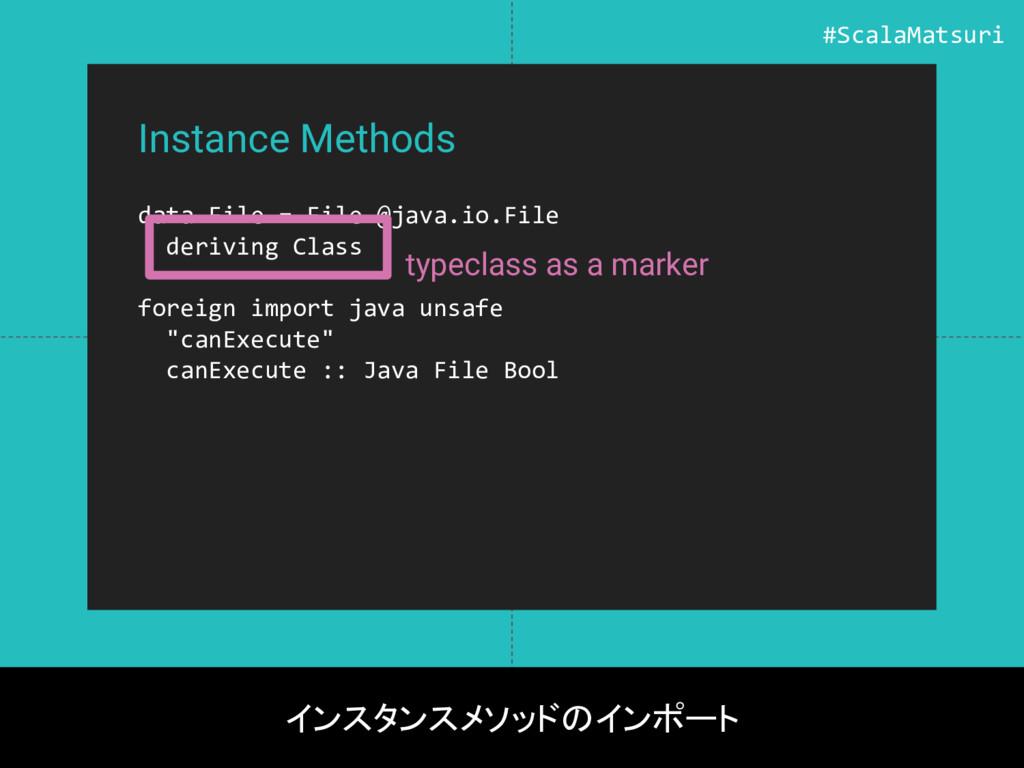 Instance Methods data File = File @java.io.File...