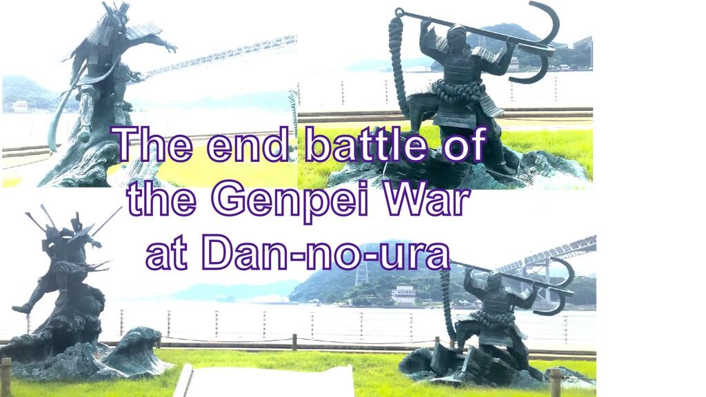 © 2020 Susumu Yamazaki The end battle of the Ge...