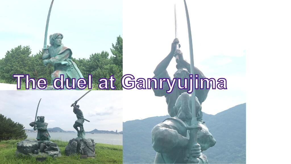 © 2020 Susumu Yamazaki The duel at Ganryujima