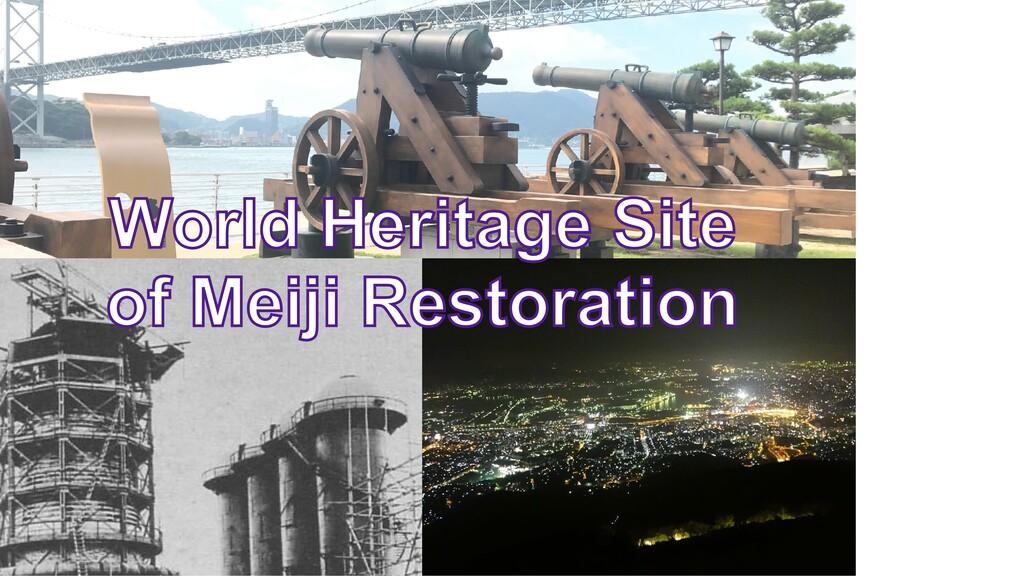 © 2020 Susumu Yamazaki World Heritage Site of M...