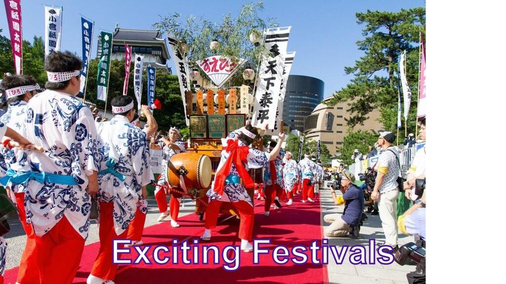 © 2020 Susumu Yamazaki Exciting Festivals