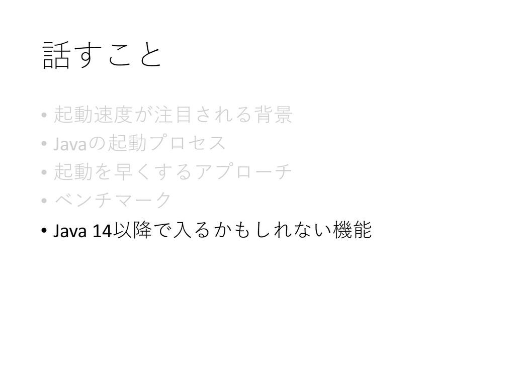 """• # """"!'& • Java# • #..."""