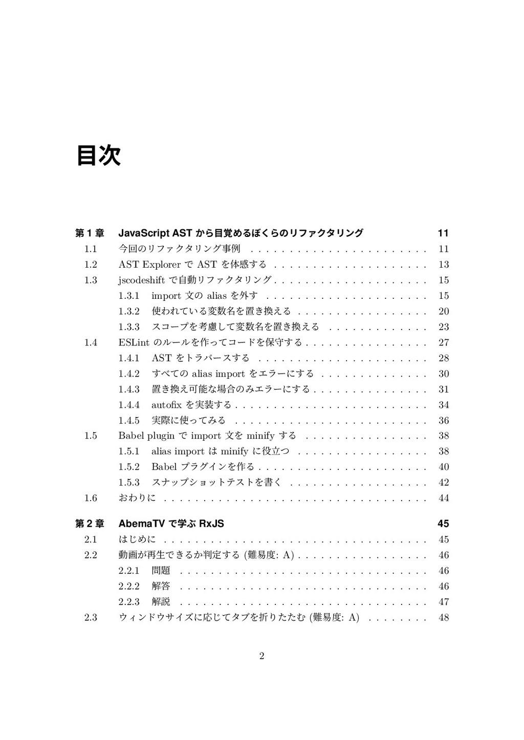 泘域 瑬 1 珕 JavaScript AST ־泘釶״ׯׂסٛنؒؠذٛ٤ء 11 1...