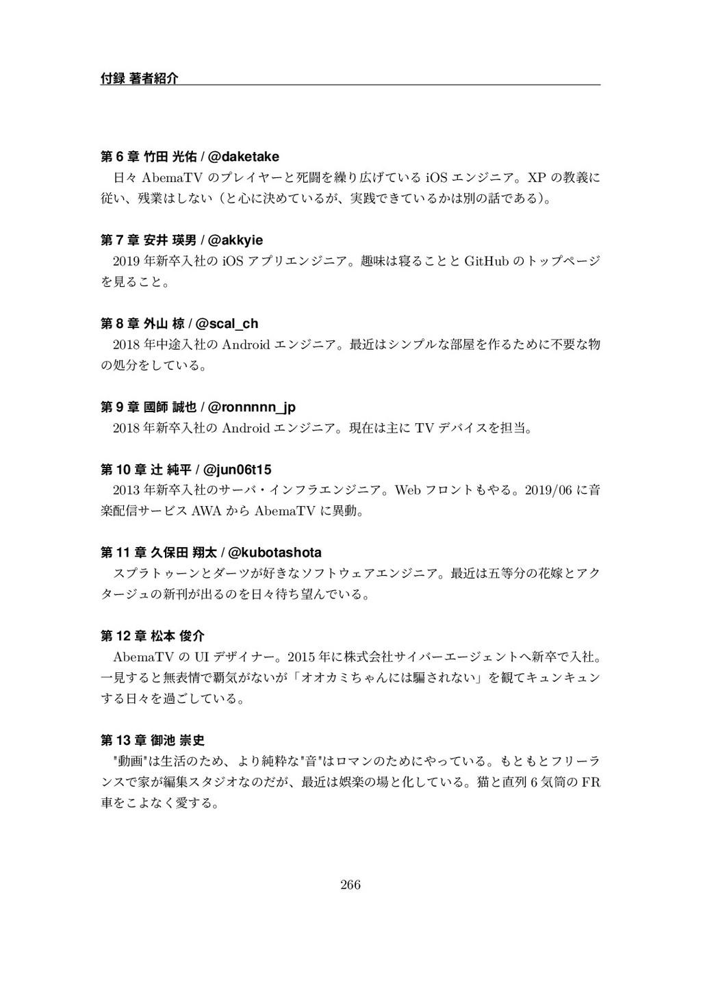 ♀ꎰ 蜷縖磆☭ 瑬 6 珕 琉榹 ⩞⛫ / @daketake 傽չ AbemaTV סوٝؕ...