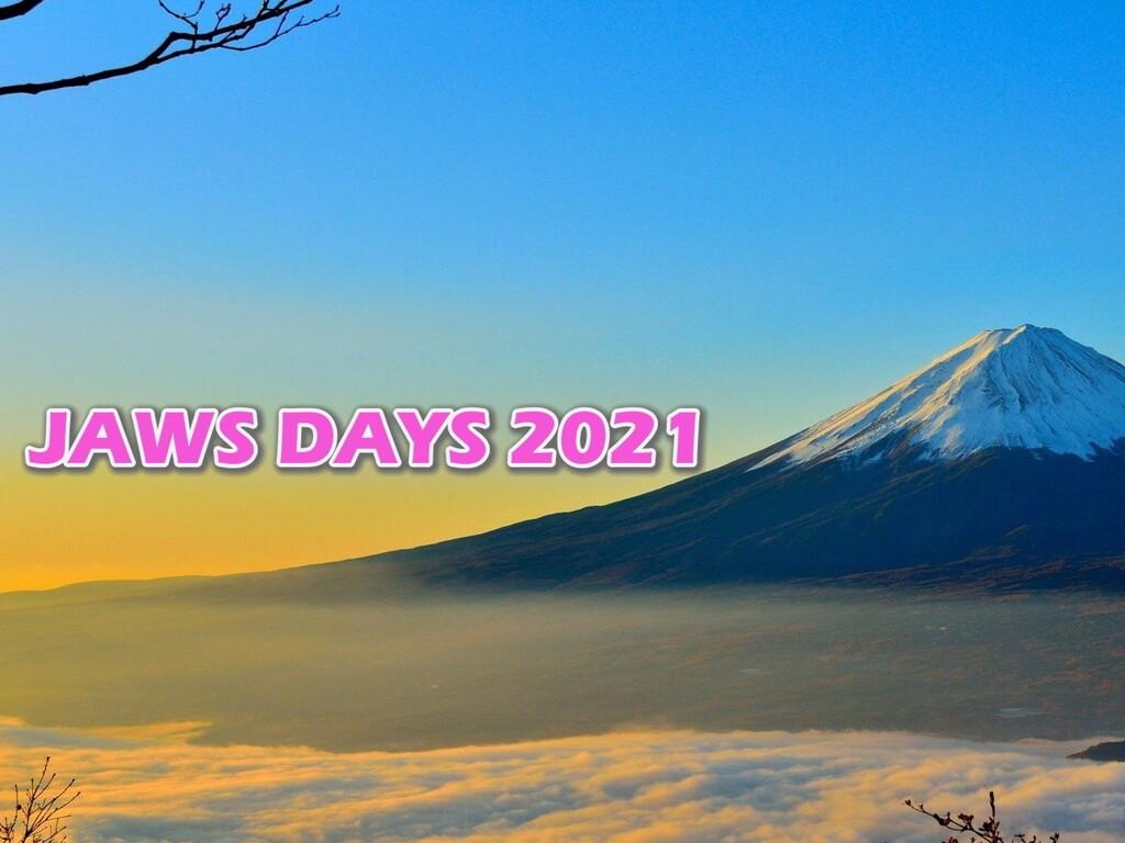 タイトル 2020/XX/XX まるまる勉強会