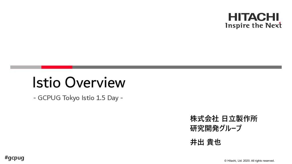 © Hitachi, Ltd. 2020. All rights reserved. Isti...