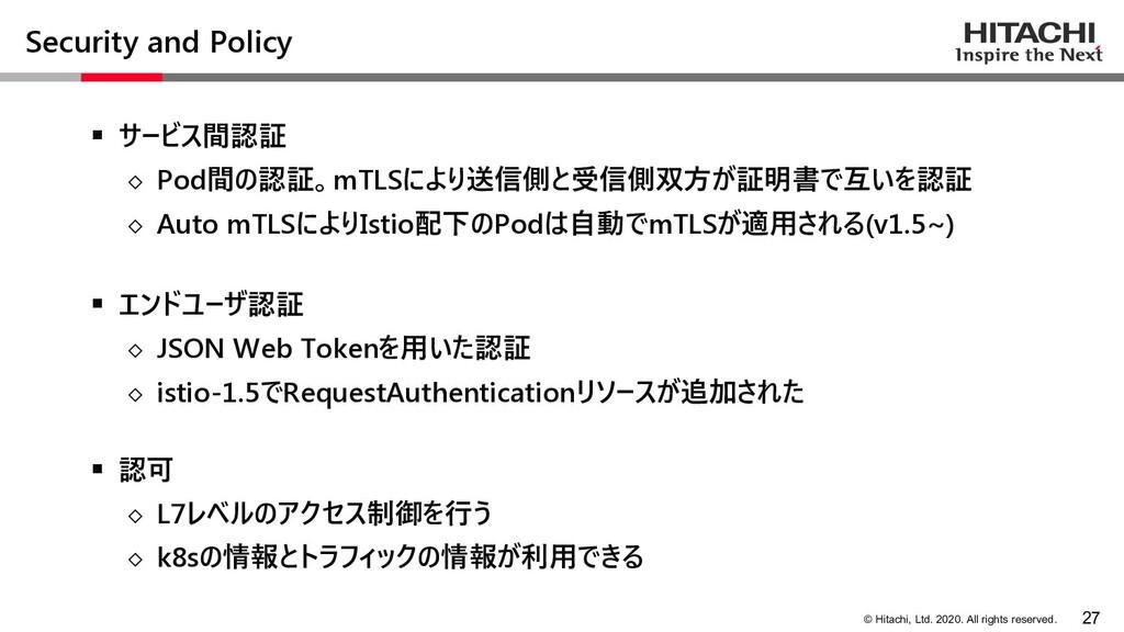 © Hitachi, Ltd. 2020. All rights reserved. Secu...