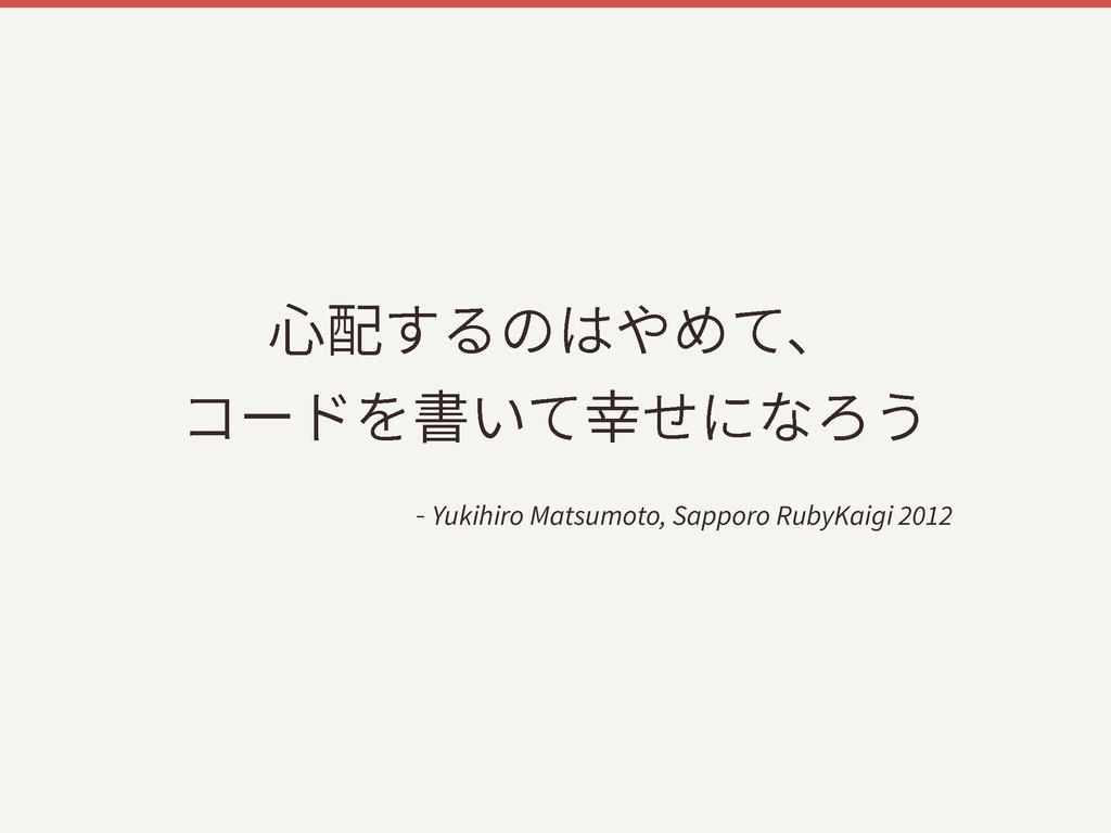 䗰ꂁׅךכװגծ ٦س剅ְג䎊ׇחזֲ Yukihiro Matsumoto,...