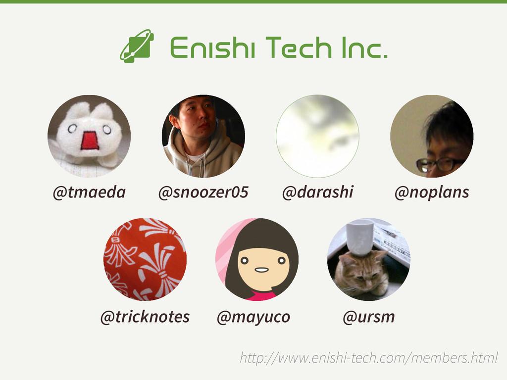 http://www.enishi-tech.com/members.html @snooze...