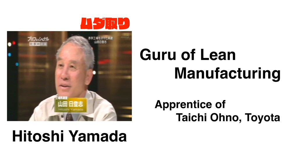 Hitoshi Yamada Guru of Lean  Manufacturing App...