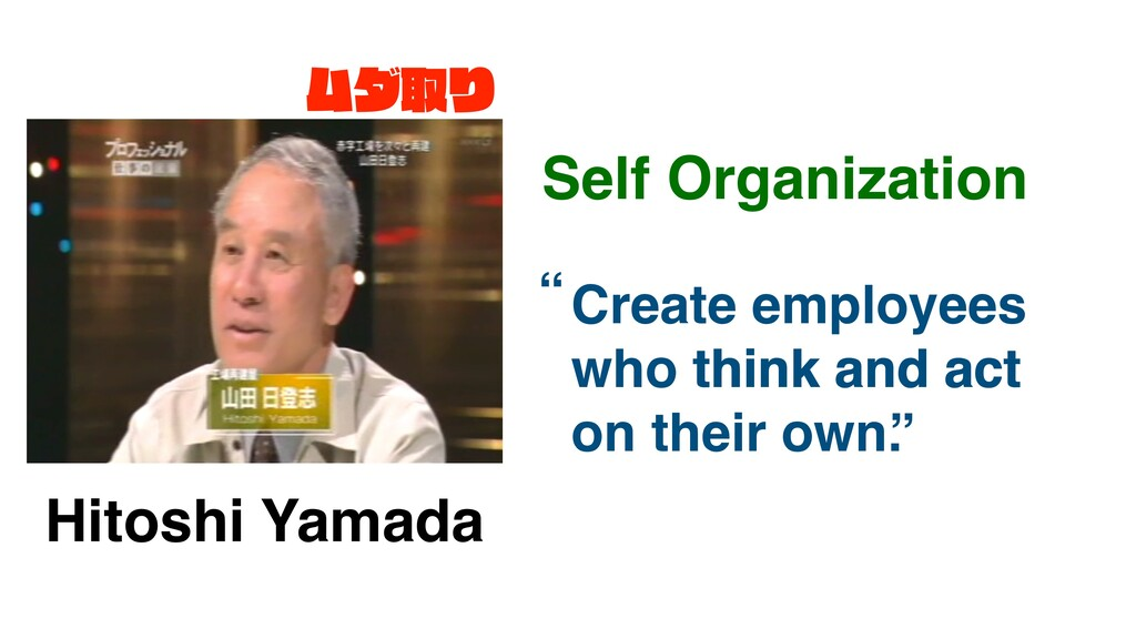 Hitoshi Yamada Create employees who think and a...