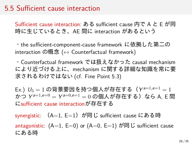 5.5 Sufficient cause interaction Sufficient cause i...