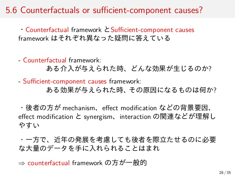 5.6 Counterfactuals or sufficient-component cause...