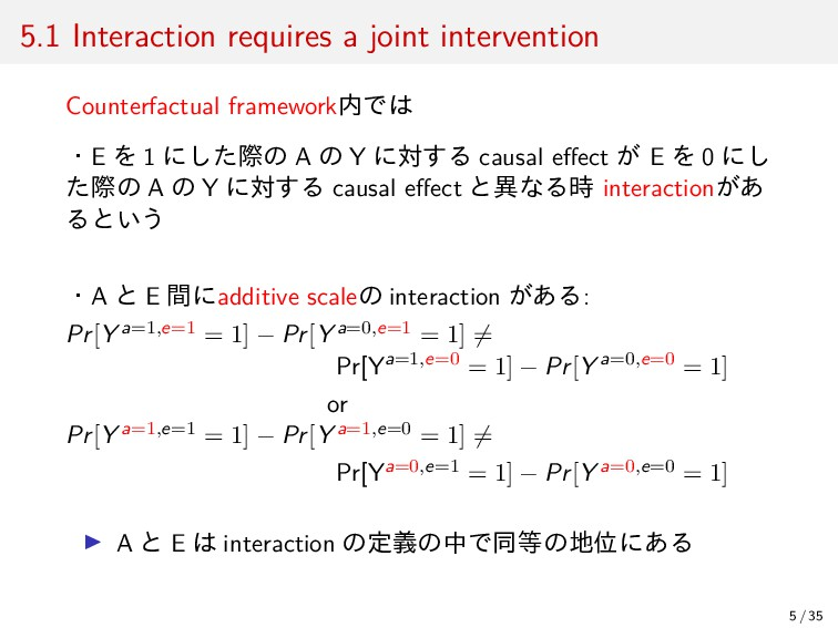 5.1 Interaction requires a joint intervention C...