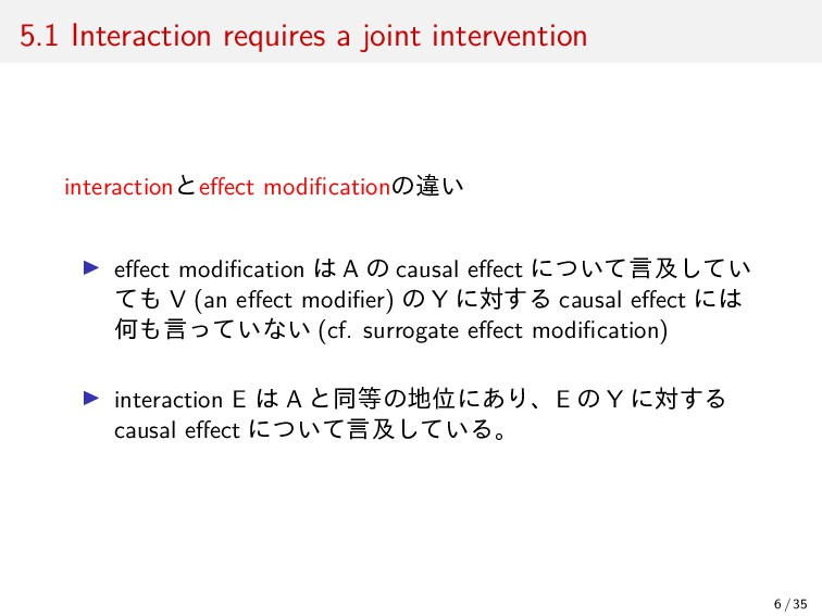 5.1 Interaction requires a joint intervention i...