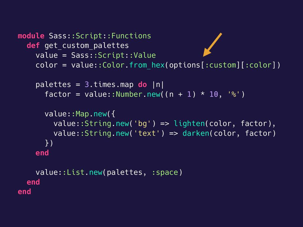 module Sass::Script::Functions def get_custom_p...