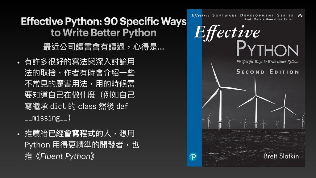 Effective Python: 90 Specific Ways to Write Bet...