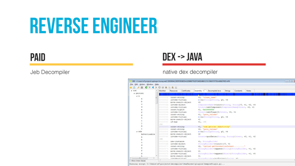 Reverse engineer Jeb Decompiler PAID dex -> jav...