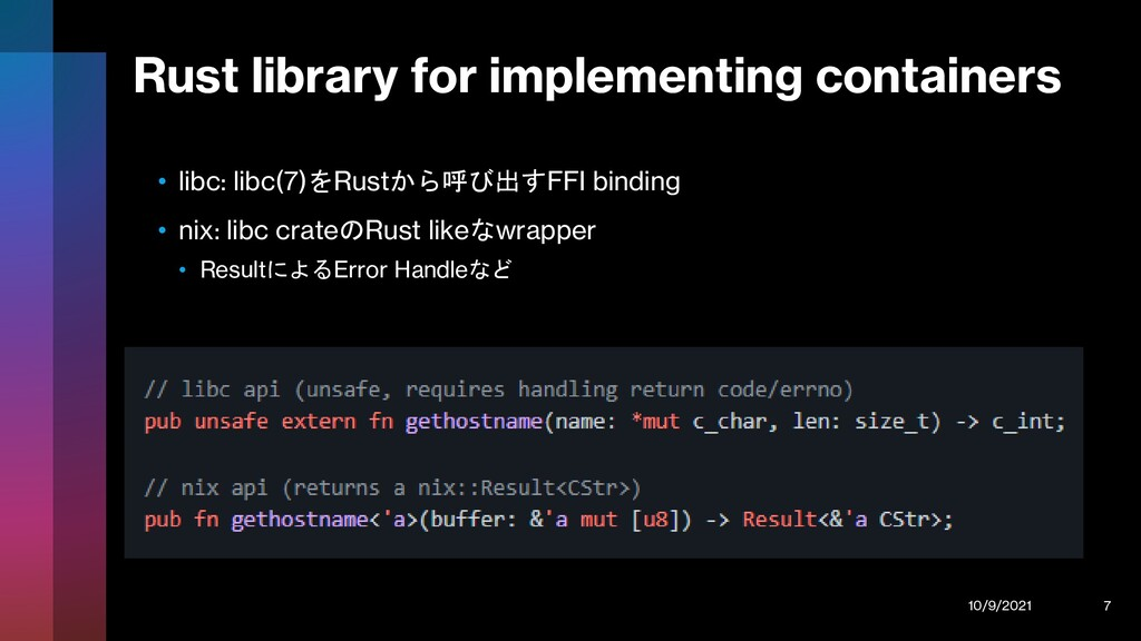 Rust library for implementing containers • libc...