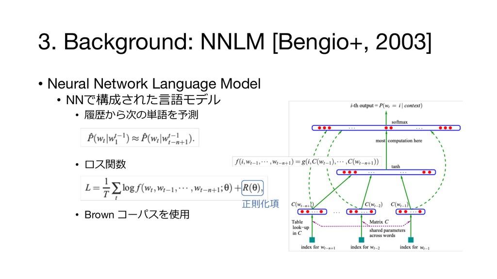 3. Background: NNLM [Bengio+, 2003] • Neural Ne...