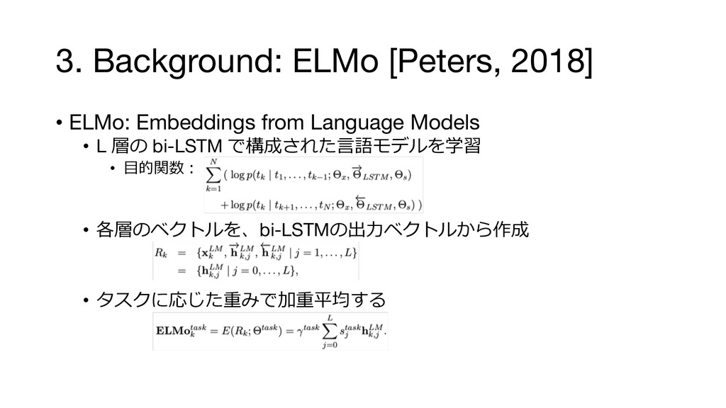 3. Background: ELMo [Peters, 2018] • ELMo: Embe...
