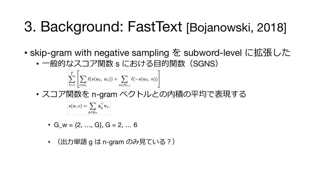 3. Background: FastText [Bojanowski, 2018] • sk...