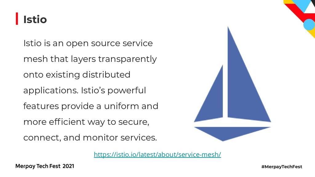 #MerpayTechFest Istio https://istio.io/latest/a...