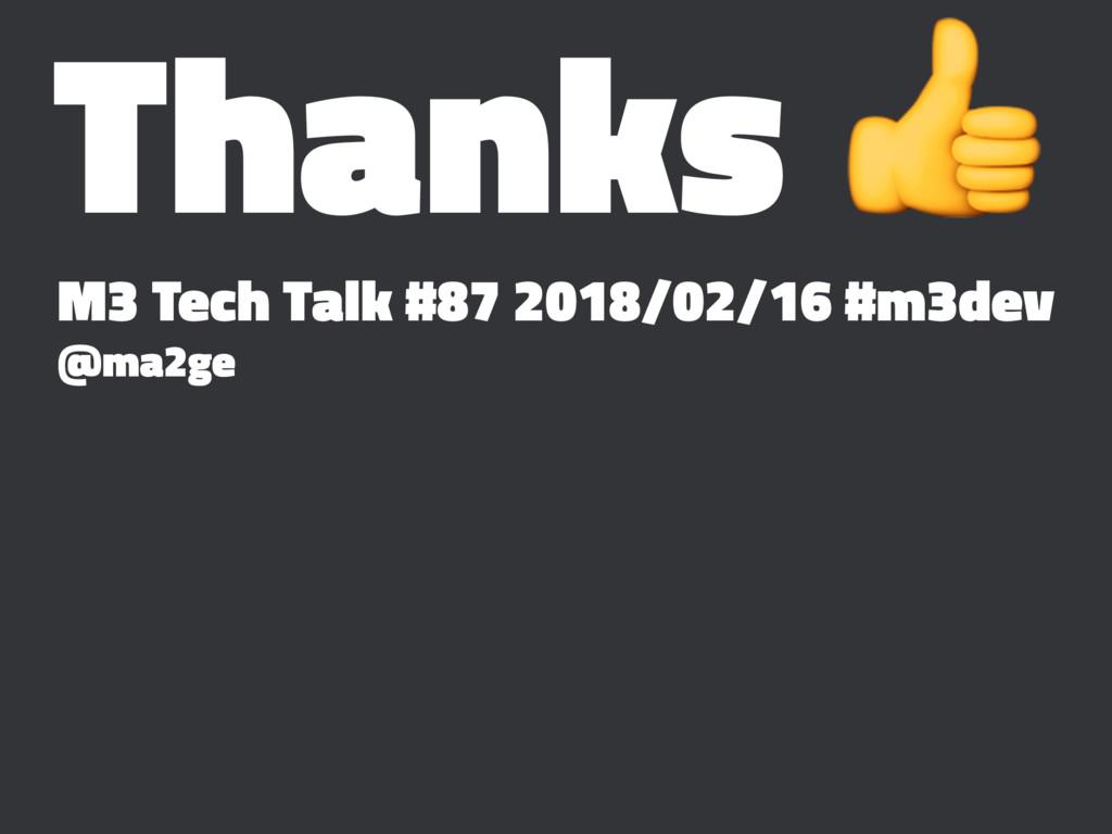 Thanks ! M3 Tech Talk #87 2018/02/16 #m3dev @ma...