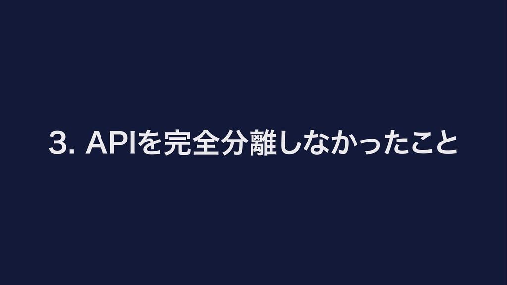 """""""1*Λશ͠ͳ͔ͬͨ͜ͱ"""