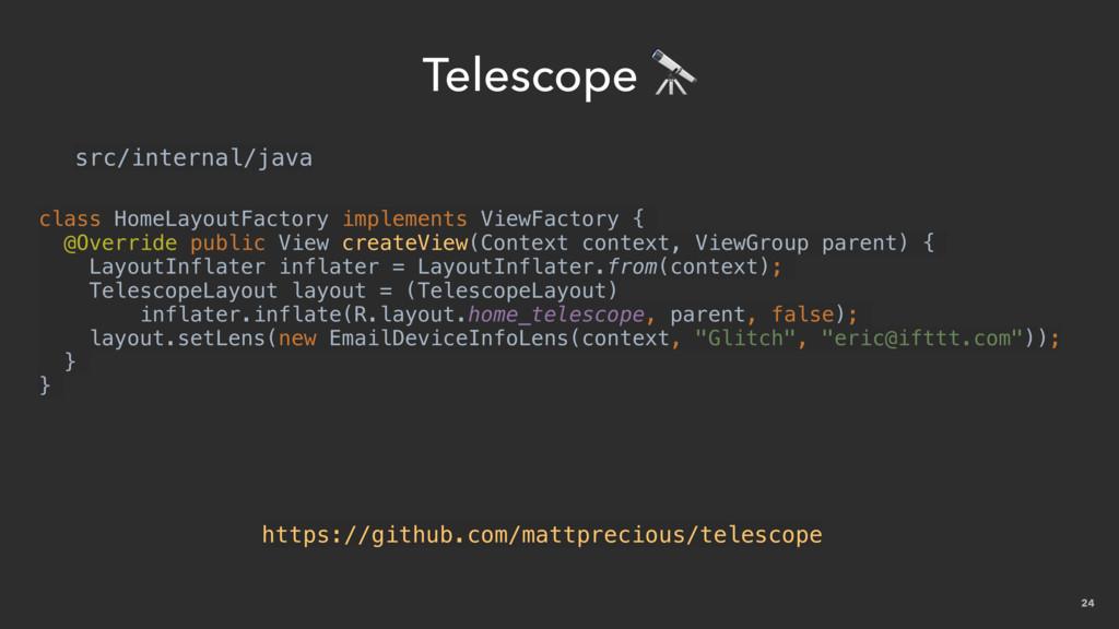 24 Telescope  class HomeLayoutFactory implement...