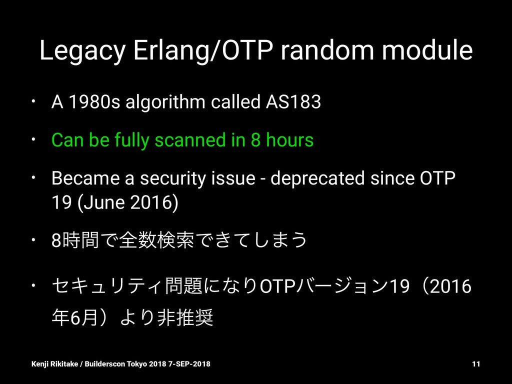 Legacy Erlang/OTP random module • A 1980s algor...
