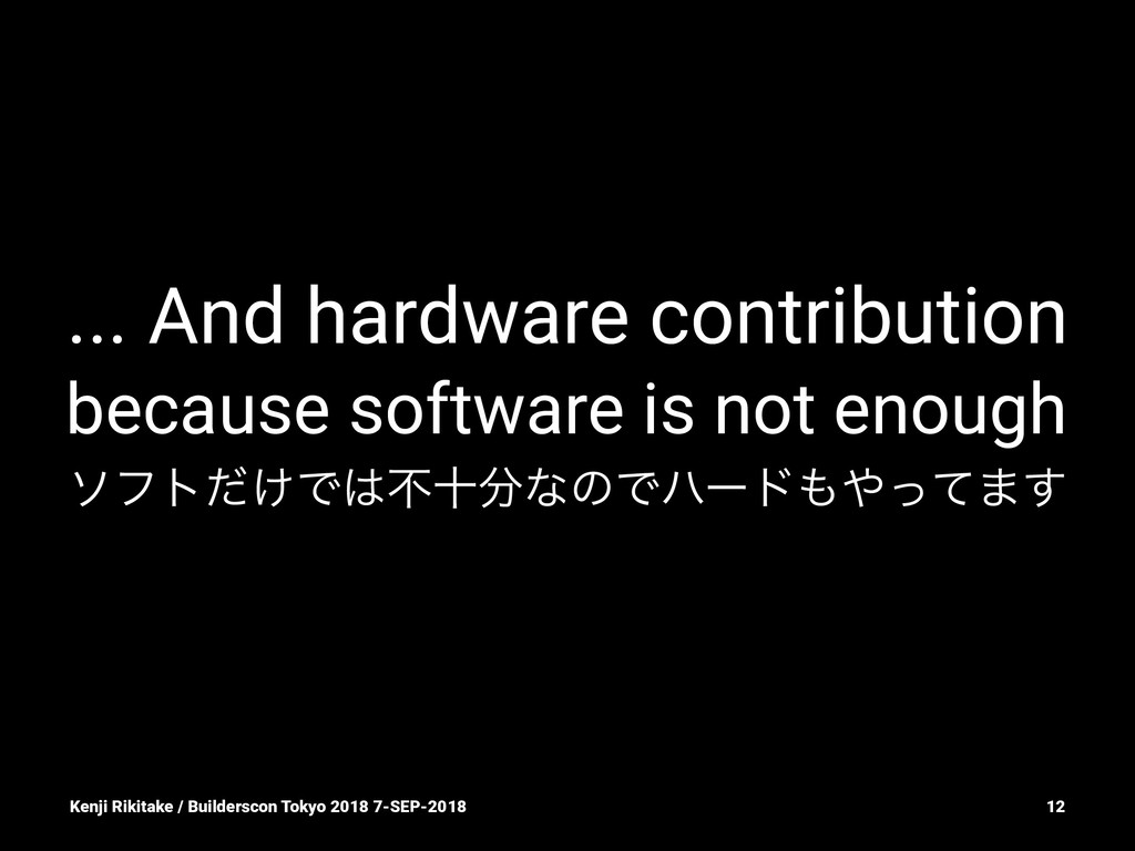 ... And hardware contribution because software ...