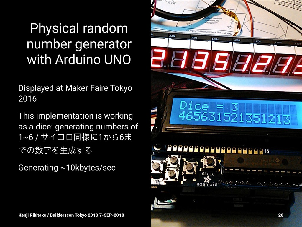 Physical random number generator with Arduino U...