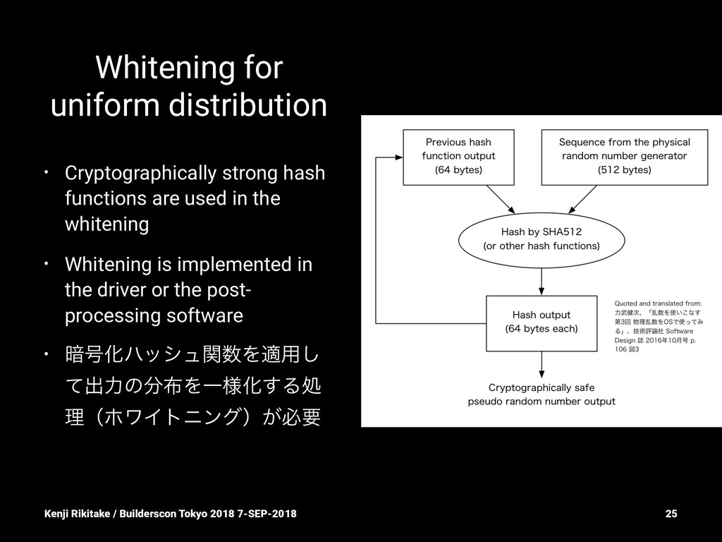 Whitening for uniform distribution • Cryptograp...