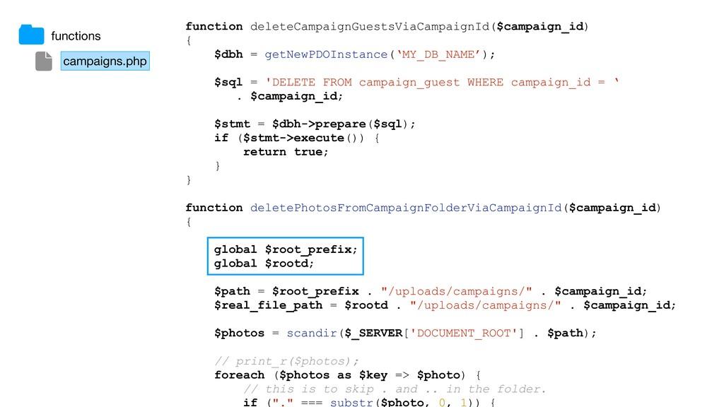 function deleteCampaignGuestsViaCampaignId($cam...