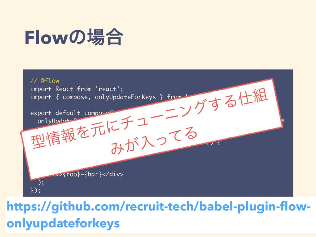 Flowͷ߹ // @flow import React from 'react'; imp...
